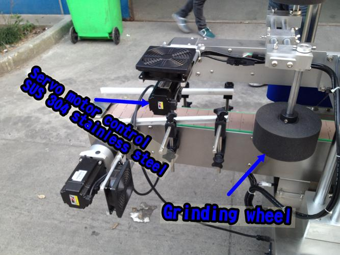수평 한 작은 병 레테르를 붙이는 기계 / 자동적 인 상표 도포 구 기계