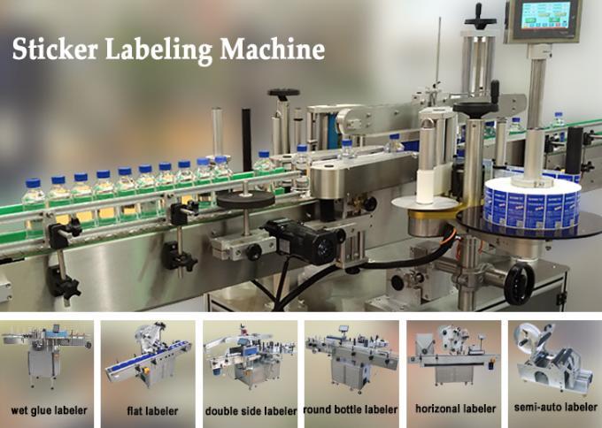코딩 기계, 화장품을위한 매니큐어 상표 스티커 기계를 가진 둥근 opp 레테르를 붙이는 기계