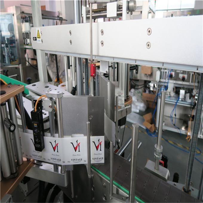 플라스틱 단지를위한 자동적 인 두 배 옆 스티커 레테르를 붙이는 기계 상표 도포 구