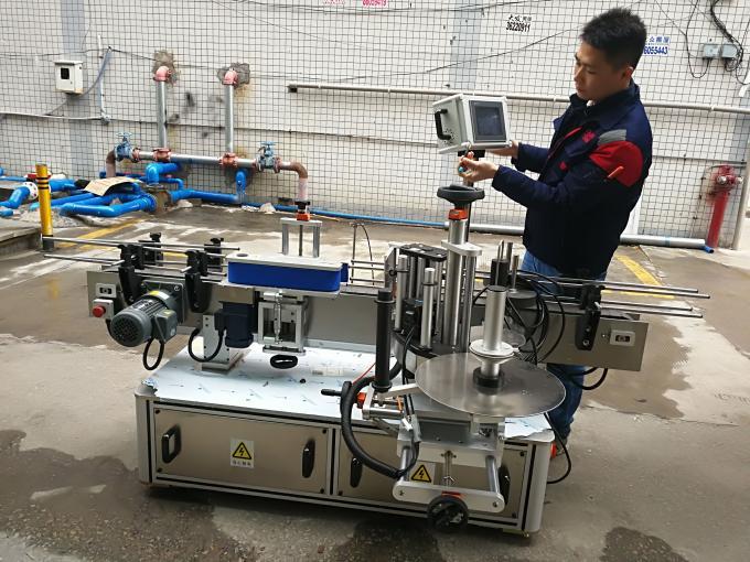 전자동 원형 병 스티커 라벨링 기계 (벨트 타입)