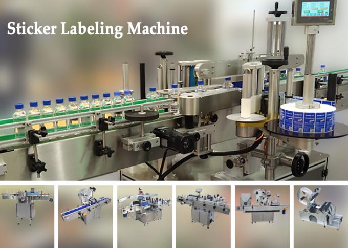 의약품 용 주사 약 라벨 스티커 기계
