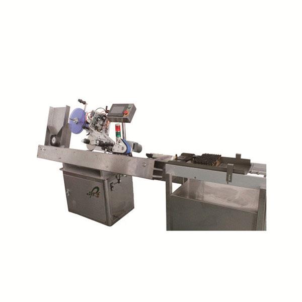 60-200pcs 최소 고속 10ml 작은 병 라벨링 기계