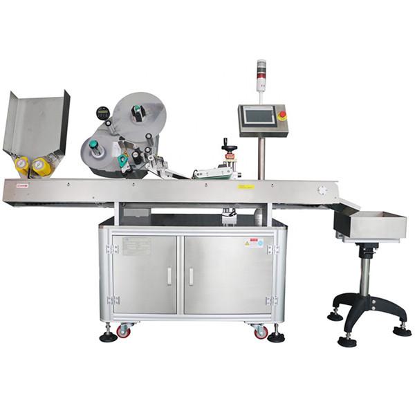 60-500 PC 최소한도 경제 자동적 인 약제 병 작은 유리 병 레테르를 붙이는 기계