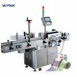 Pvc 음식을위한 자동적 인 연무질 깡통 스티커 레테르를 붙이는 기계는 할 수 있습니다