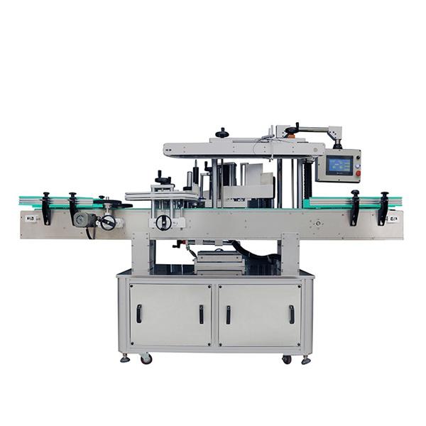 샴푸 타원형과 편평한 병을위한 자동적 인 두 배 옆 스티커 레테르를 붙이는 기계