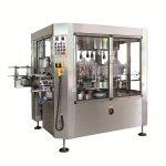 정면 / 뒤 자동적 인 상표 도포 구 기계 장비 속도 18000b / H