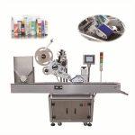 둥근 병 레테르를 붙이기를위한 자동적 인 소스 병 작은 유리 병 레테르를 붙이는 기계