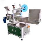 자동 바이알 라벨러 수평 라벨링 기계 알루미늄 합금