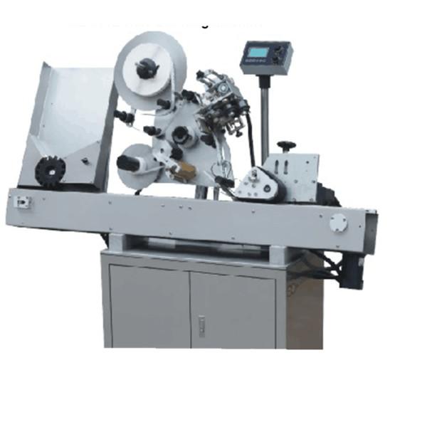 분 당 주문을 받아서 만들어진 작은 유리 병 레테르를 붙이는 기계 자동 귀환 제어 장치 관제사 60-300pcs 일 수 있습니다