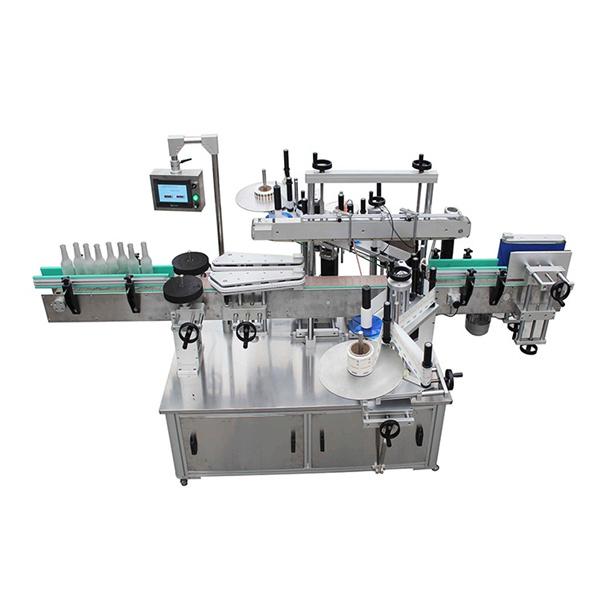 화장품 사각 병 라벨링 기계