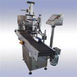 턴테이블이있는 직접 판매 자동 방식 바이알 라벨링 기계