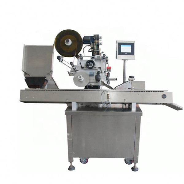경제 자동 청량 음료 병 바이알 라벨링 기계