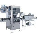 수축 갱도 ISO 9001 증명서를 가진 열 수축 소매 레테르를 붙이는 기계