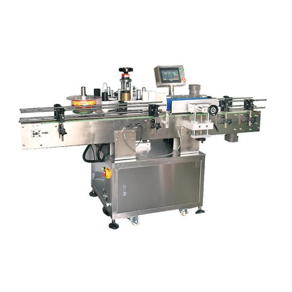 고정밀 양면 스티커 자동 라벨링 기계