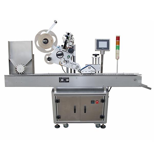제약 산업을위한 높은 정확한 작은 유리 병 스티커 레테르를 붙이는 기계