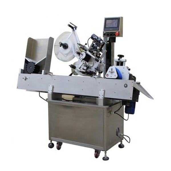 고효율 화장품 바이알 라벨링 기계