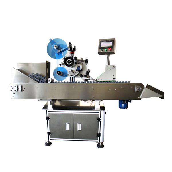 고속 산업용 병 바이알 스티커 라벨링 기계