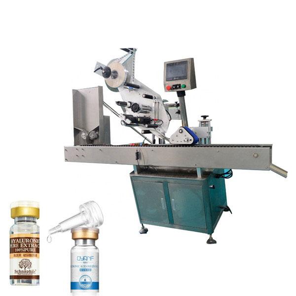 고속 Sus304 경제 자동적 인 판지 상하 작은 유리 병 레테르를 붙이는 기계