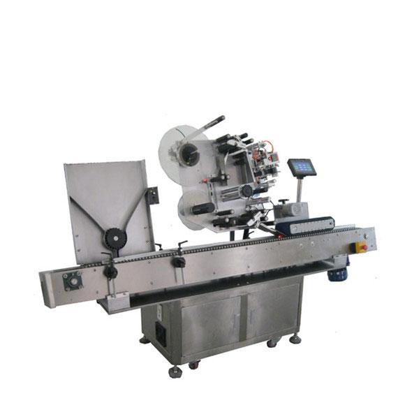 고속 Sus304 경제 자동적 인 청량 음료는 작은 유리 병 레테르를 붙이는 기계를 병에 넣습니다