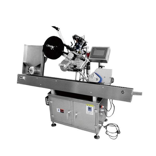 고속 Sus304 자동 접착 스티커 둥근 병 작은 유리 병 레테르를 붙이는 기계