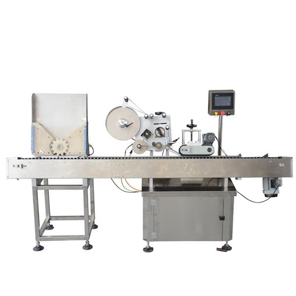 고속 바이알 라벨링 기계 소형 병 라벨링 기계