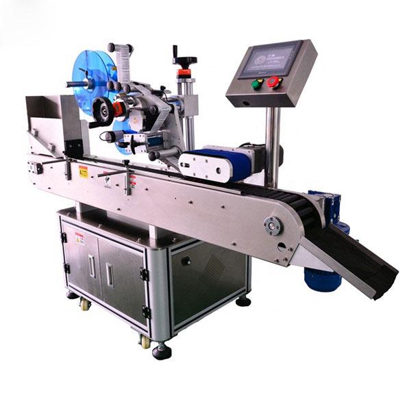 자동 지 통제 10ml 작은 병 수평 한 레테르를 붙이는 기계