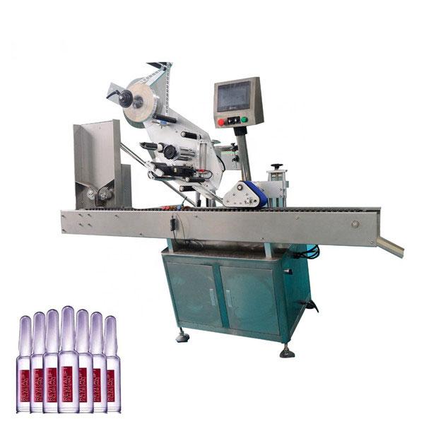 지 통제 Sus304 경제 자동적 인 화장품 작은 유리 병 레테르를 붙이는 기계