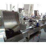 라벨 봉투 자동 SUS304 바이알 라벨링 기계