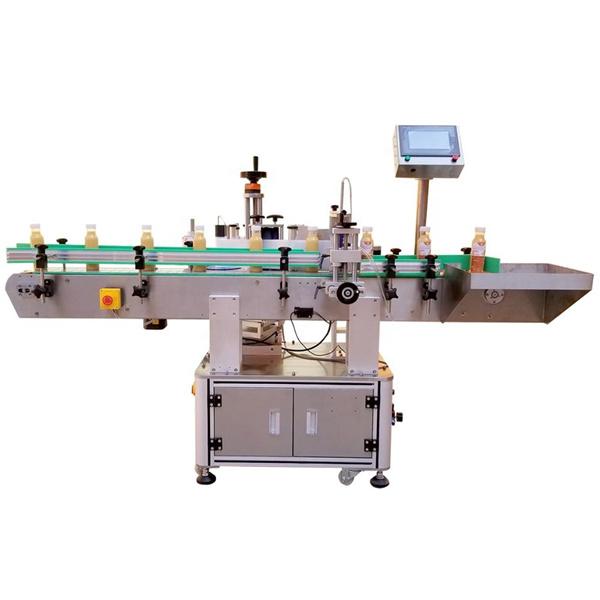 라벨링 기계 유형 단면