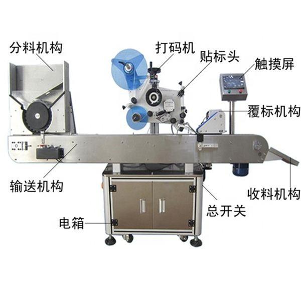 제약 산업을위한 적은 둥근 병 스티커 레테르를 붙이는 기계