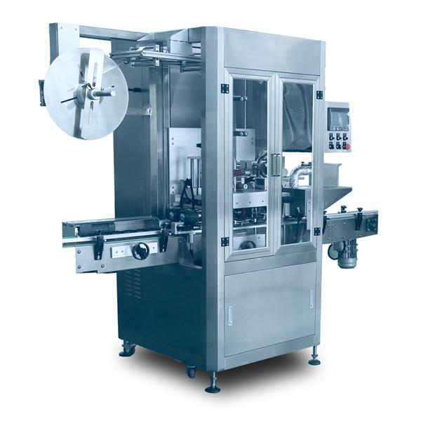 전반적인 병 스테인리스 수축 소매 레테르를 붙이는 기계 고속 200 BPM 3.5KW