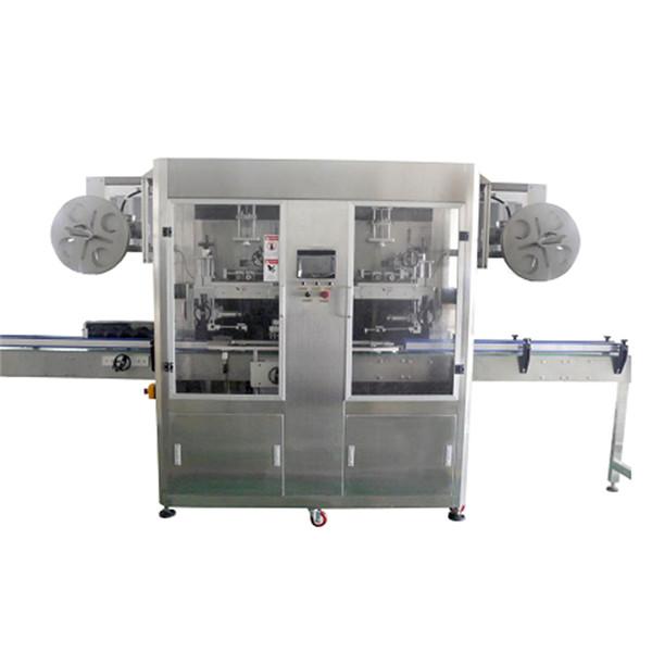 각종 병 세륨을위한 애완 동물 병 스테인리스 수축 소매 레테르를 붙이는 기계