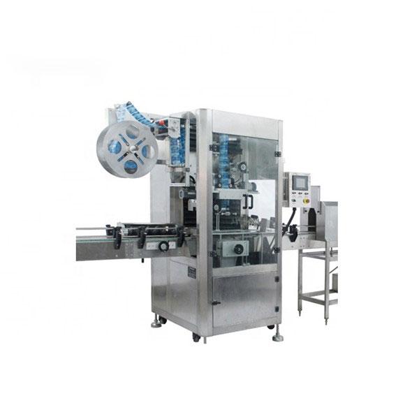 PVC 수축 소매 도포 구 기계 완전히 자동적 인 수축 상표 기계