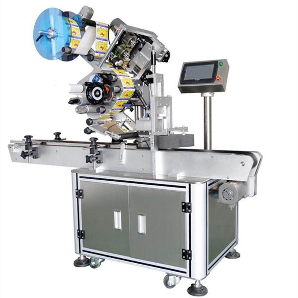 페이징 자체 접착 라벨링 기계