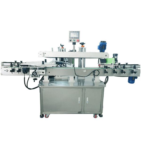 자동 접착 스티커 라벨링 기계 컵 라벨링 기계