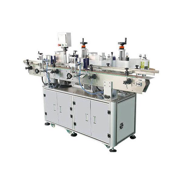 샴푸 화장 용 병 스티커 레테르를 붙이는 기계 길이 30-100 mm 콘테이너
