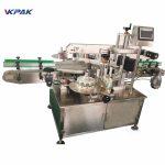 작은 유리 병을위한 구두약 둥근 병 레테르를 붙이는 기계 / 레테르를 붙이는 기계