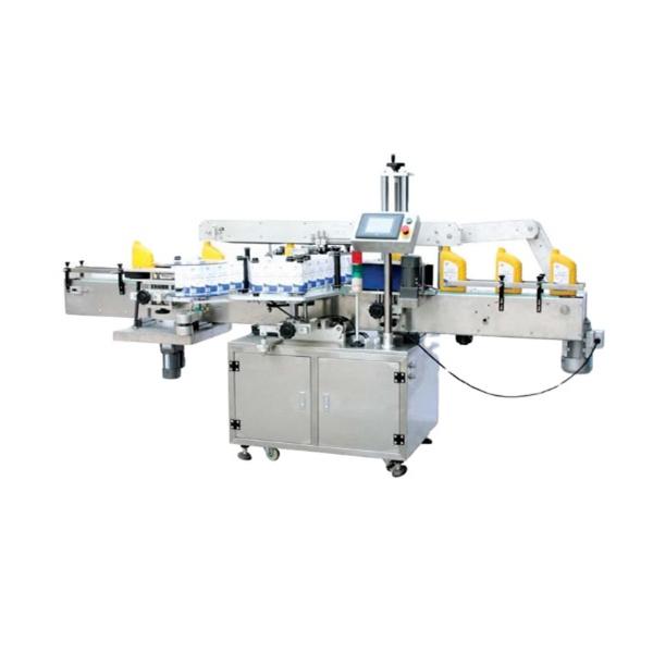지멘스 PLC 자동 맥주 라운드 병 라벨링 기계