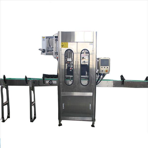 작은 수용량 수축 소매 상표 도포 구 둥근 병 수축 레테르를 붙이는 기계