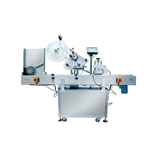 작은 플라스틱 병 레테르를 붙이는 기계, 페니실린 병 상표 스티커 기계