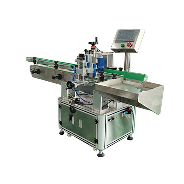 정사각형 및 원형 병 자동 라벨링 기계