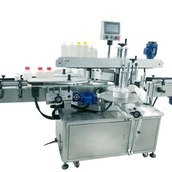 사각 병 라벨링 기계