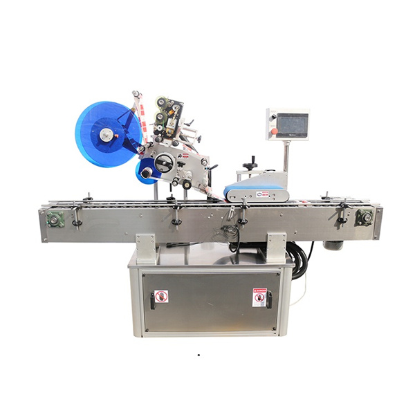 상단 및 양면 라벨링 기계