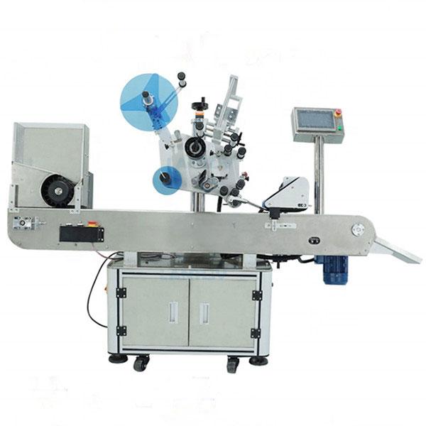 구강 액체 병용 바이알 산업용 라벨링 기계