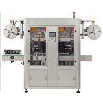 수축 소매 레테르를 붙이는 기계 / 수축 소매 도포 구 기계를 급수하십시오