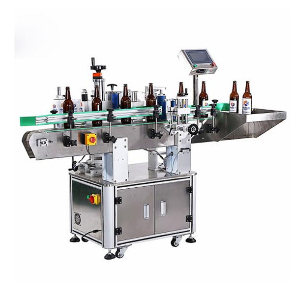 와인 병 라벨링 기계
