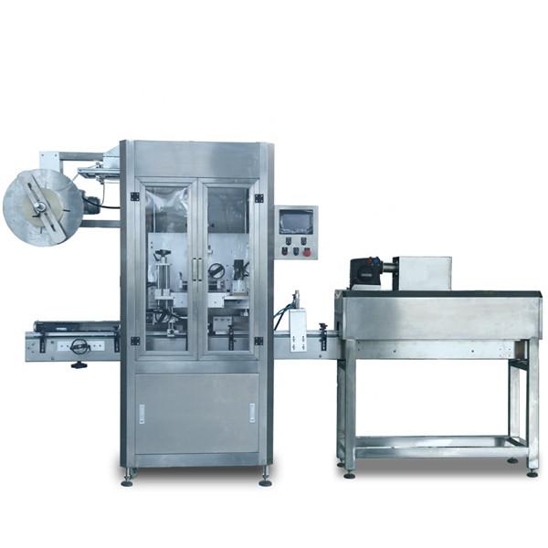 술병 전반적인 병 수축 소매 레테르를 붙이는 기계 고 정확도