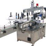 고속 양면 유압 오일 스티커 라벨링 기계