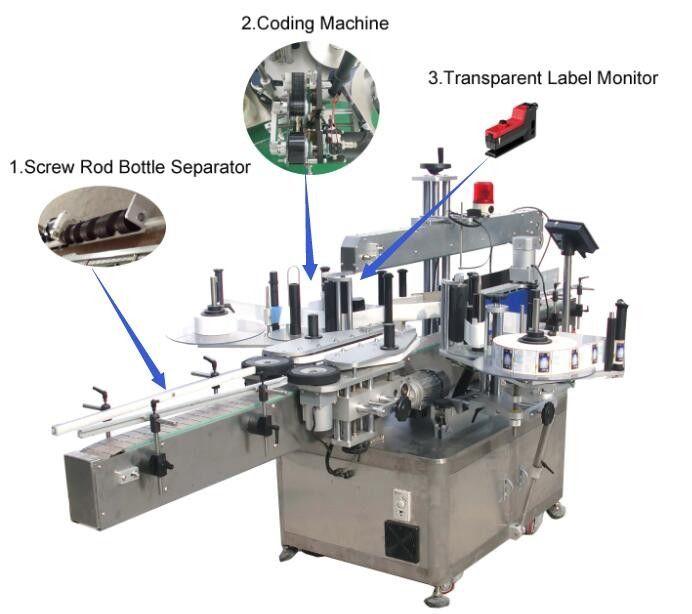 중국 세륨 증명서를 가진 정연하거나 둥근 병을위한 고속 자동 귀환 제어 장치 모터 자동 접착 스티커 레테르를 붙이는 기계 협력 업체