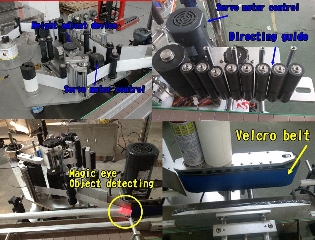 화장 용 병 스티커 둥근 병 레테르를 붙이고 / 자동 접착 레테르를 붙이는 기계